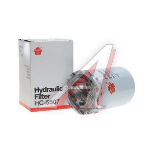 Фильтр гидравлический BOBCAT 200,300,A,E,S,T series SAKURA HC5507, WH945/2/P164375, 6661248/3I0609/1446691/A165029