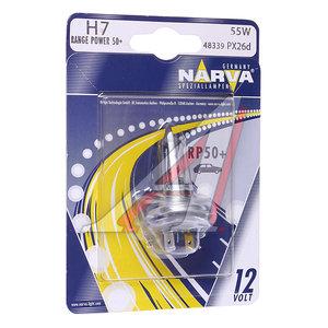 Лампа 12V H7 55W +50% PX26d блистер (1шт.) Range Power NARVA 483394000, N-48339RPбл, АКГ 12-55 (Н7)