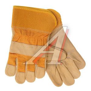 Перчатки кожаные комбинированные Юкон ИСТОК П026