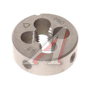 Плашка М10х1.5 ПМ10х1.5
