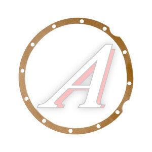 Прокладка КАМАЗ опоры шаровой ПРОЛЕТАРИЙ (ОАО КАМАЗ) 4310-2304098