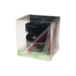 Ароматизатор на дефлектор гелевый (BVLGA сквош) 100г Day&Night FKVJP DNL-113