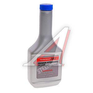 Жидкость гидроусилителя руля 0.354л HONDA PSF-2 (USA) OE 08206-9002A, HONDA PSF