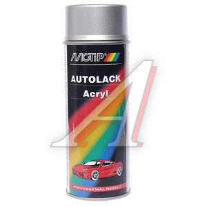 Краска компакт-система аэрозоль 400мл MOTIP MOTIP 55310, 55310