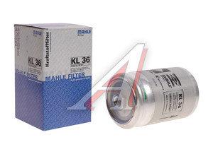 Фильтр топливный VW Passat (00-) AUDI 80 (-94) A4,A6,A8 (-05) MAHLE KL36, 441201511C