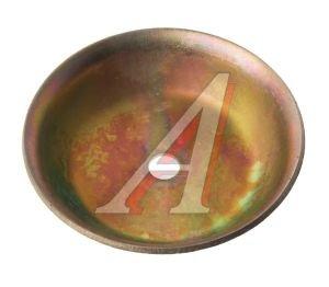 Чашка ЗИЛ-5301 буфера подвески передней АМО ЗИЛ 5301-2902643