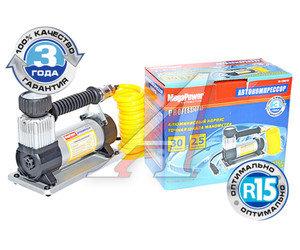 Компрессор автомобильный 30л/мин. 7атм. 12А 12V в прикуриватель (сумка) MEGAPOWER M-19010