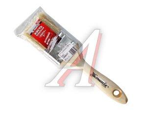"""Кисть плоская 2"""" натуральная щетина деревянная ручка Евро MATRIX 83053"""