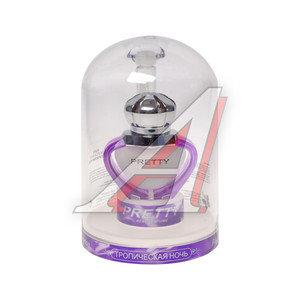 Ароматизатор на дефлектор жидкостный (тропическая ночь) 8мл Pretty FKVJP KP-2610