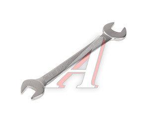 Ключ рожковый 14х17мм FORCE F-7541417
