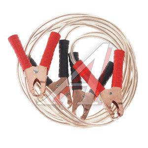 Провода для прикуривания 100A 2.0м MEGAPOWER M-10020