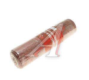 Резина сырая (2мм) 200мм рулон - масса 500 гр БХЗ ТНП