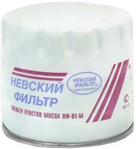 Фильтр масляный ВАЗ-2101 НЕВСКИЙ 2101-1012005 NF-1001, NF1001, 2101-1012005