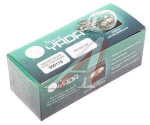 Лампа 12V W21/5W W3x16q бесцокольная NORD YADA А12-21-5-2, 900116, А12-21+5-2