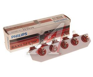 Лампа 24V 1.2W Bax8.5d коричневый патрон PHILIPS 24032CP, P-24032, А24-1,2