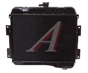 Радиатор ГАЗ-2410 медный 2-х рядный ОР 24-1301010, 24-31029.1301.000-02, 24-1301010-21