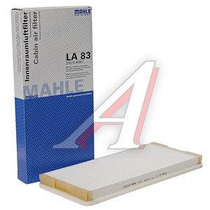 Фильтр воздушный салона MERCEDES Sprinter (95-06) MAHLE LA83, A0008303318