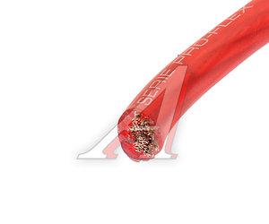 Кабель силовой 8Ga (8мм) 1м красный УРАЛ PC-DB8GA RED УРАЛ PC-DB8GA RED 20м