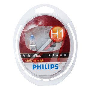 Лампа 12V H1 55W +60% P14.5s бокс (2шт.) VisionPlus PHILIPS 12258VPS2, P-12258VP2, А12-55(Н1)