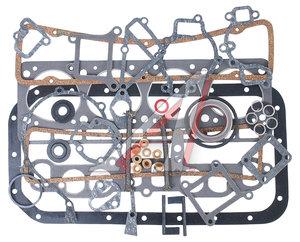 Прокладка двигателя ЗМЗ-402 полный комплект ЗОЛОТАЯ СЕРИЯ (ОАО ЗМЗ) 402-3906022-100, 4020-03-9060221-00