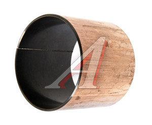Втулка КАМАЗ-43114 опоры шаровой ФТОРОПЛАСТ 43114-2304035