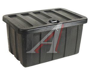 Ящик КАМАЗ инструментальный (Д=868, В=477, Ш=568) пластик МАСТЕРПЛАСТ 40001