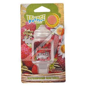 Ароматизатор подвесной мембранный (клубничный коктейль) 5г Voyage FOUETTE V-03
