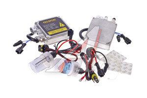 Оборудование ксеноновое набор PRO SPORT H-7 4300K RS-02189/RS-01819/RS-10268/RS-10328, RS-02189/RS-01819/RS-10268