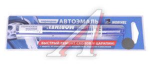 Карандаш-эмаль мокрый асфальт металлик 12мл HELIOS 626 HELIOS