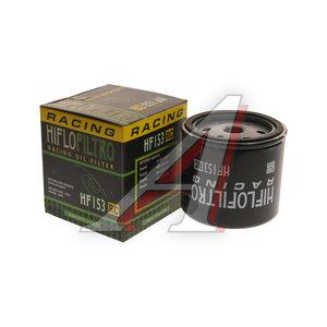 Фильтр масляный мото DUCATI HIFLO FILTRO HF153RC