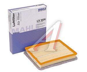 Фильтр воздушный OPEL Astra G (98-),H (04-),Zafira (00-) (TDI) MAHLE LX1826, 93192884