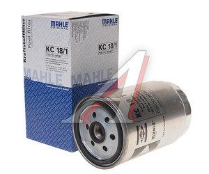 Фильтр топливный DAF FA45 MAHLE KC18/1, CBU1177