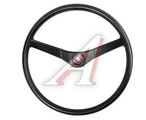 Колесо рулевое МАЗ (круглая крышка) (ОЗАА) 64227-3402015-01, 64227-3402015