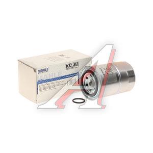 Фильтр топливный MITSUBISHI PROTON MAHLE KC82D, MB433425