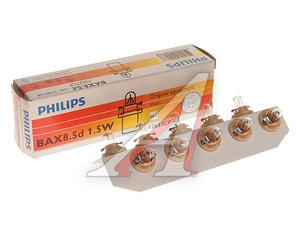 Лампа 12V 1.5W Bax8.4d черный патрон PHILIPS 12637CP, P-12637