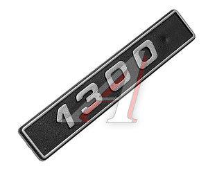 """Орнамент крыла заднего """"1300"""" 2108-8212214-01"""