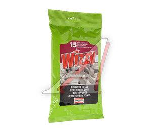 Салфетка влажная для очистки и восстановления кожи 30х20см в мягкой упаковке 15шт. AREXONS AREXONS 1935/7054, AREXONS
