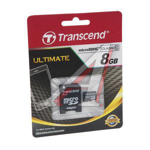 Карта памяти 8GB MicroSD class 10 + SD адаптер TRANSCEND TRANSCEND 8GB MSD 10*, TS8GUSDHC10