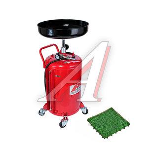 Установка для замены масла, емкость бака 80л JTC JTC-1031