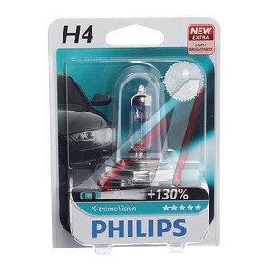 Лампа 12V H4 60/55W +130% P43t-38 блистер (1шт.) X-Treme Vision PHILIPS 12342XV+B1, P-12342XVPбл, АКГ12-60+55(Н4)