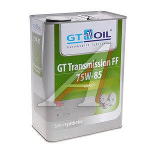 Масло трансмиссионное GT TRANSMISSION FF GL 4л GT OIL GT OIL SAE 75W85