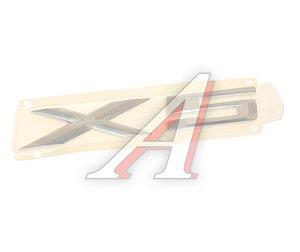 Эмблема BMW X5 декоративная OE 51148402675