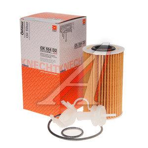 Фильтр масляный TOYOTA Land Cruiser (08-) (4.5 D) (V8) MAHLE OX554D2, 04152-YZZA4