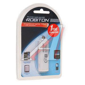 Устройство зарядное 2100mAh/Auto Robiton УЗ