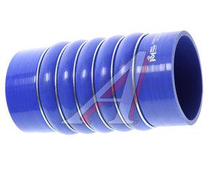 Рукав КАМАЗ-ЕВРО наддува синий силикон 53205-1170248