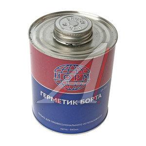 Герметик борта для бескамерных шин 1000мл 14-101