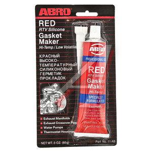 Герметик красный силиконовый высокотемпературный 85г ABRO ABRO A11R-CH-R-S, 11-AB-CH-R, 0790920128914