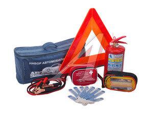 Набор автомобилиста (огнетушитель ОП-2,аптечка,знак,трос 6т,провода 2м 100А,перчатки) АВТОСТОП H-3