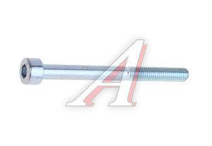 Болт М5х0.8х55 цилиндрическая головка внутренний шестигранник DIN912