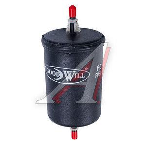 Фильтр топливный ГАЗ-3110i,3302i ЕВРО-3 тонкой очистки (дв.ЗМЗ-406,CHRYSLER 2.4) (штуцер) GOODWILL 315195-1117010-11, FG-099, 31029-1117010-50